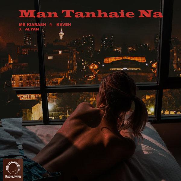 Mr Kiarash & Kaveh - Man Tanhaie Na (Ft Alyan) Song | مستر کیارش کاوه من تنهایی نه الیان'