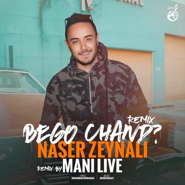 Naser Zeynali - Bego Chand (Remix) Song   ناصر زینلی بگو چند ریمیکس'