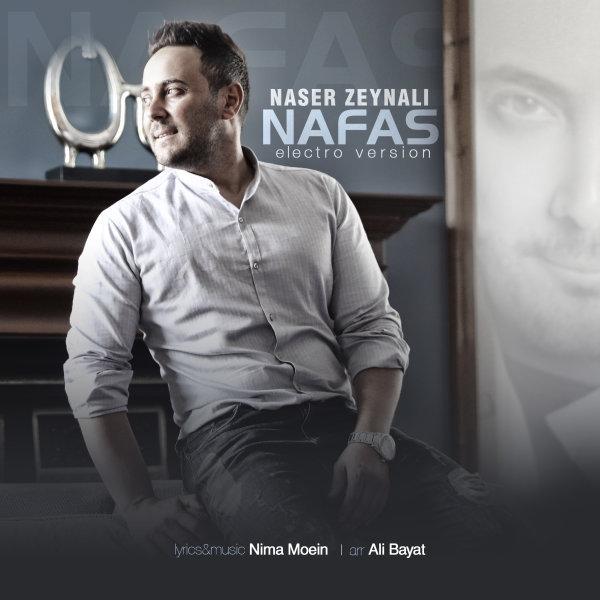 Naser Zeynali - Nafas (Electro Version) Song | ناصر زینلی نفس'