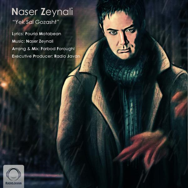 Naser Zeynali - Yek Sal Gozasht Song | ناصر زینلی یک سال گذشت'