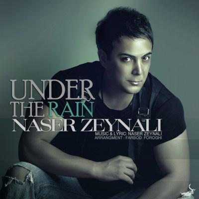 Naser Zeynali - Zire Baroon Song   ناصر زینلی زیر بارون'