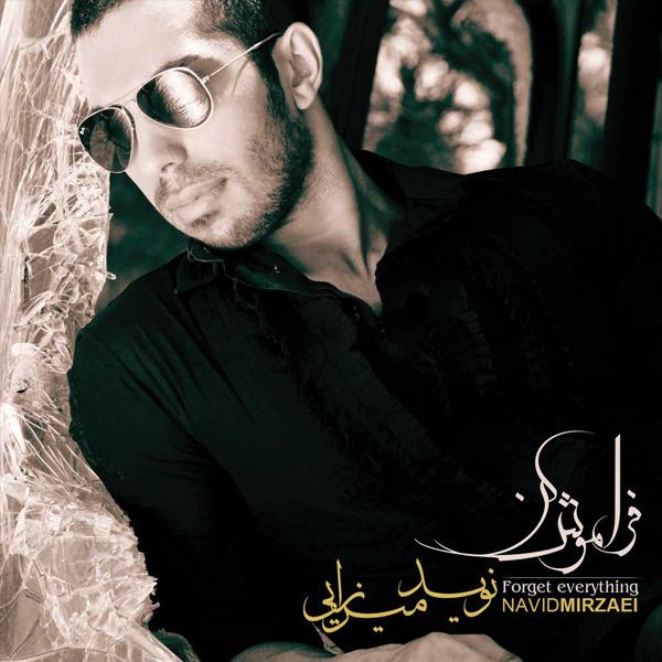 Navid Mirzaie - Kashki Man Mifahmidam Song'