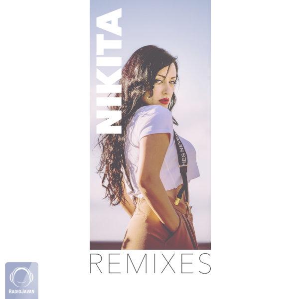 Nikita - Berim Jelo (Dynatonic Remix) Song | نیکیتا بریم جلو ریمیکس دایناتونیک'