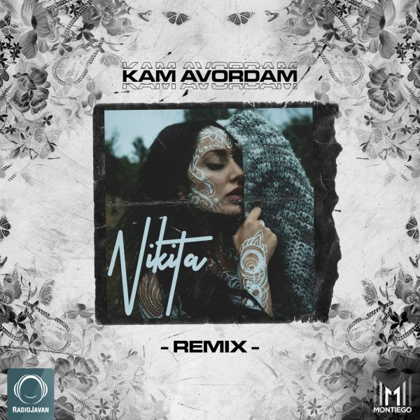Nikita - Kam Avordam (Kasbin Remix) Song | نیکیتا کم آوردم ریمیکس کسبین'