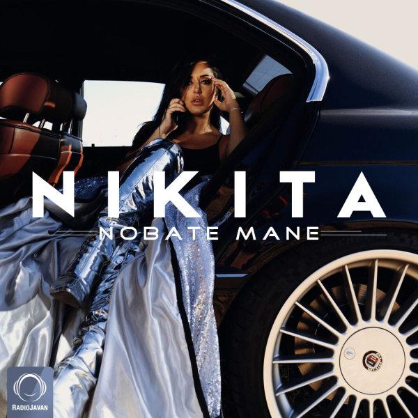 Nikita - Nobate Mane Song | نیکیتا نوبت منه'