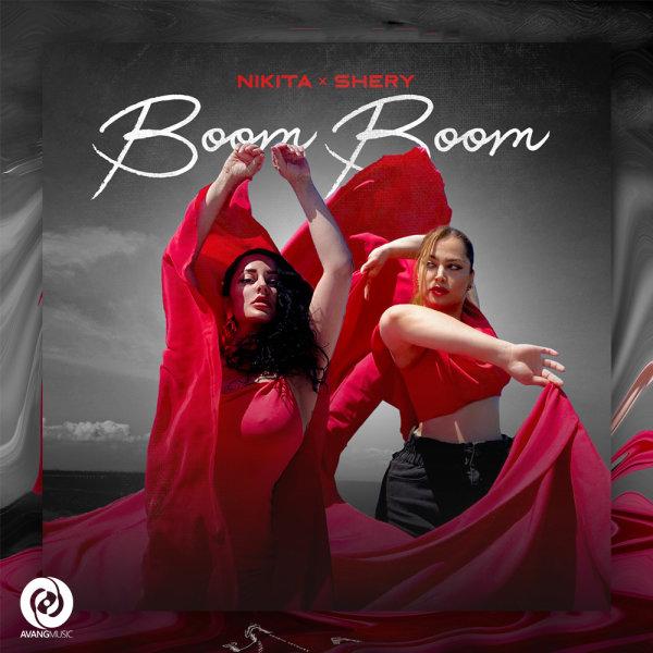 Nikita & SheryM - Boom Boom Song | نیکیتا و شری ام بوم بوم'