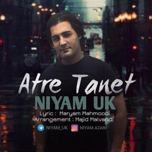 Niyam Uk - Atre Tanet Song'
