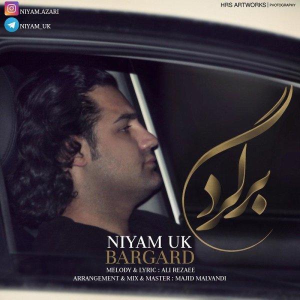 Niyam Uk - Bargard Song'