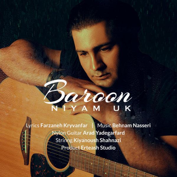Niyam UK - Baroon Song'