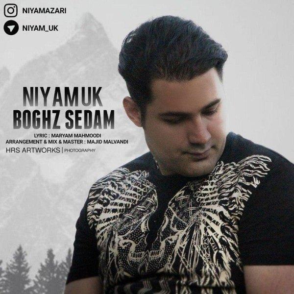 Niyam Uk - Boghz Sedam Song'
