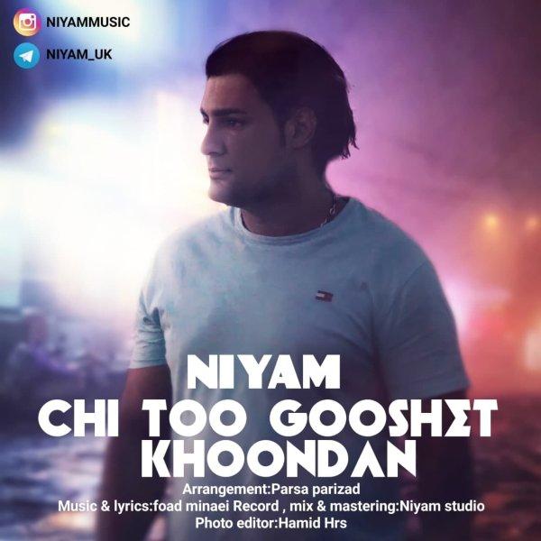 Niyam UK - Chi Too Gooshet Khoondan Song'