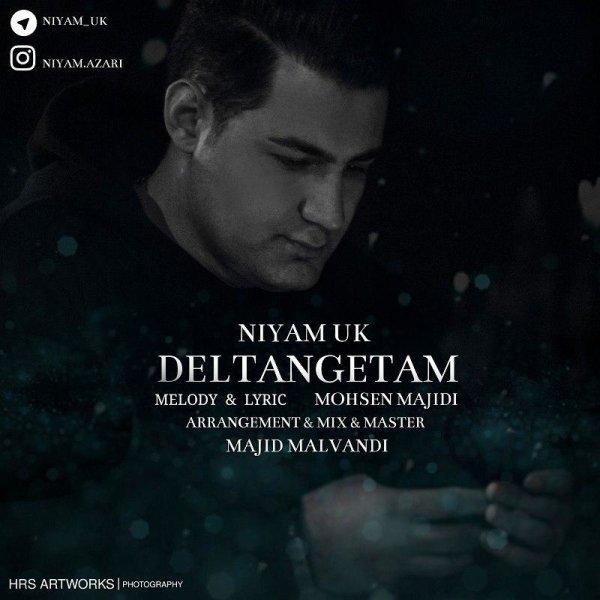 Niyam Uk - Deltangetam Song'
