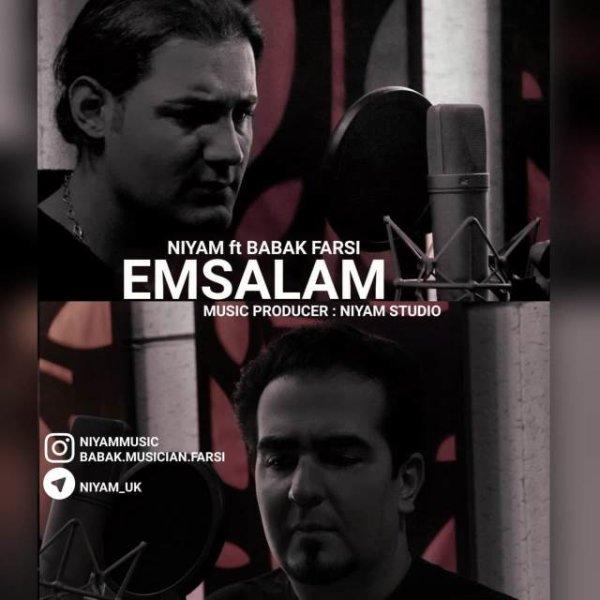 Niyam UK - Emsalam (Ft Babak Farsi) Song'