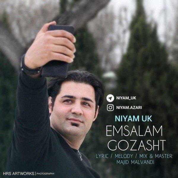 Niyam Uk - Emsalam Gozasht Song'
