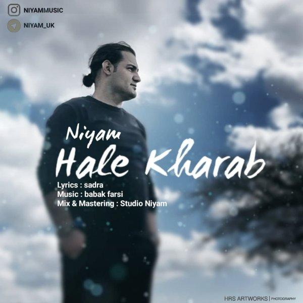Niyam UK - Hale Kharab Song'
