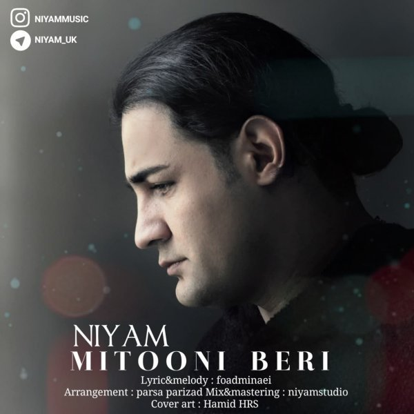 Niyam UK - Mitooni Beri Song'