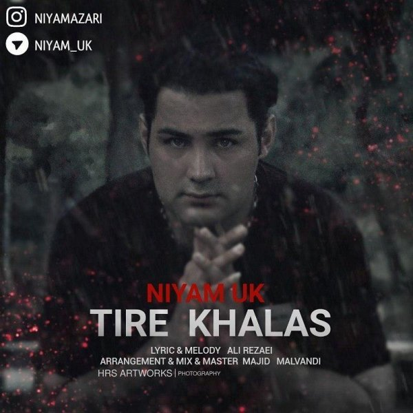 Niyam Uk - Tire Khalas Song'