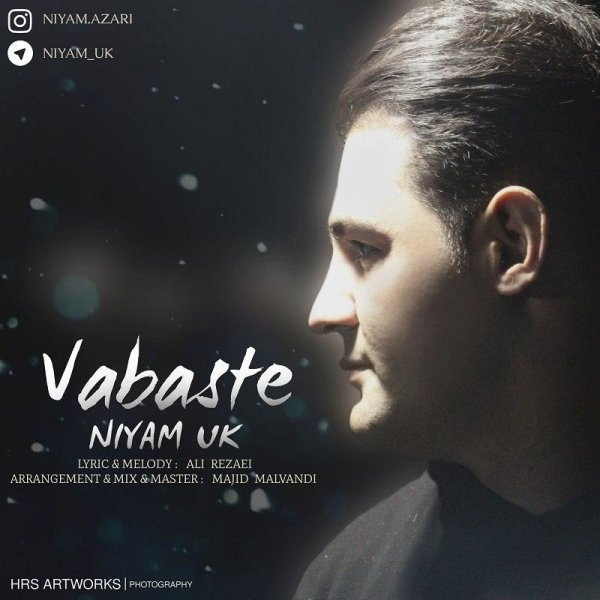 Niyam Uk - Vabaste Song'
