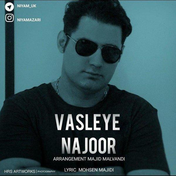 Niyam Uk - Vasleye Najoor Song'