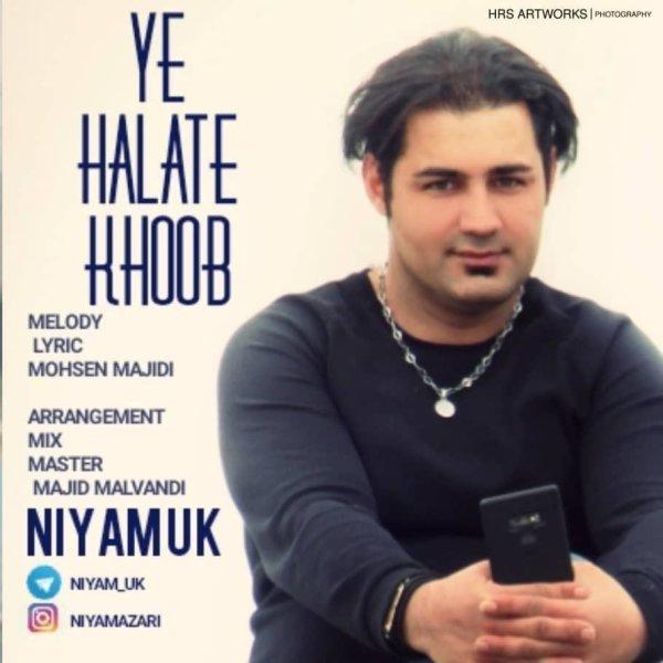 Niyam UK - Ye Halate Khoob Song'