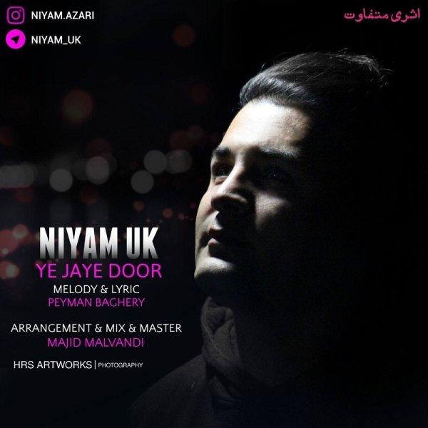 Niyam Uk - Ye Jaye Door Song'