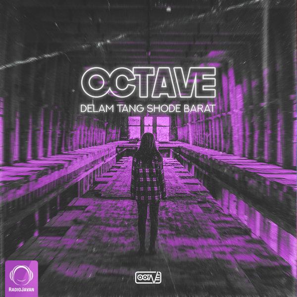 Octave - Delam Tang Shode Barat Song   اکتاو دلم تنگ شده برات'