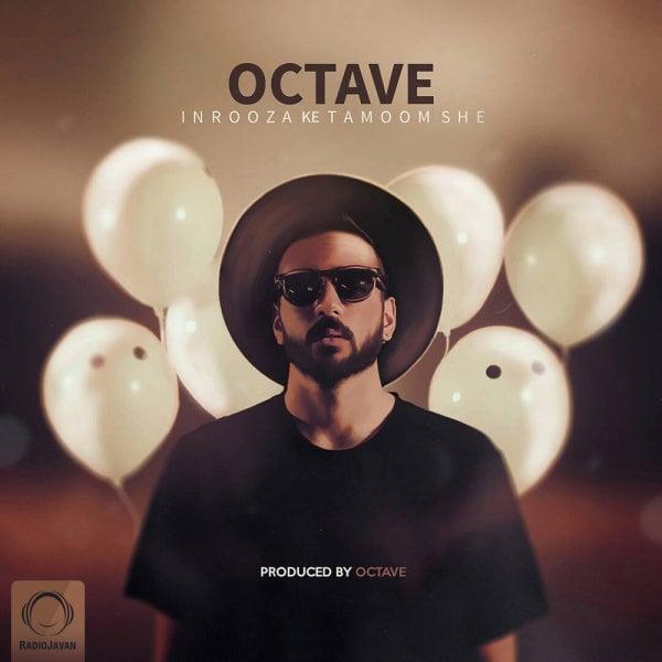 Octave - In Rooza Ke Tamoomshe Song | اکتاو این روزا که تموم شه'