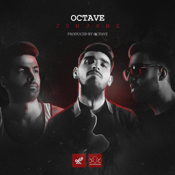 Octave - Jomjome Song | اکتاو جمجمه'