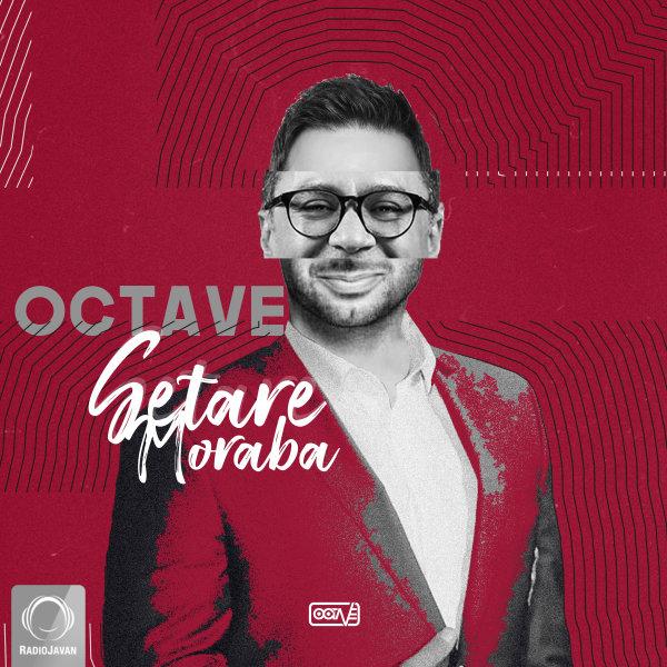 Octave - Setare Moraba Song   اکتاو ستاره مربع'