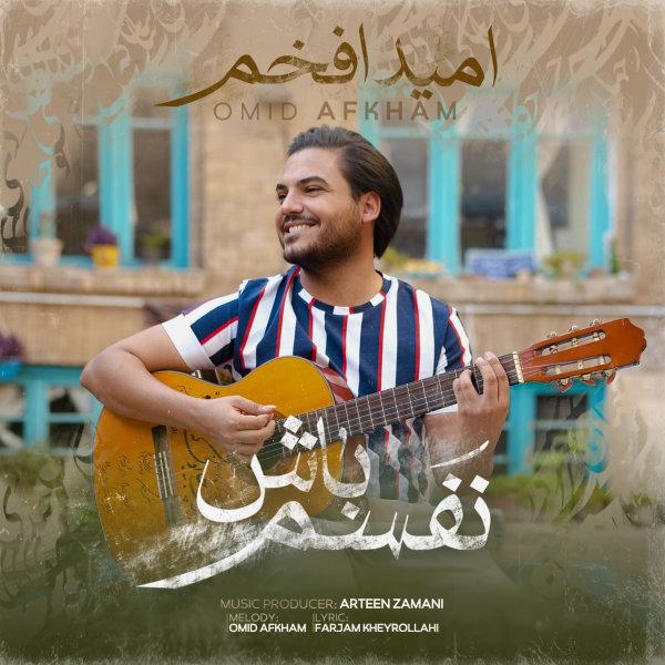 Omid Afkham - Nafasam Bash Song'