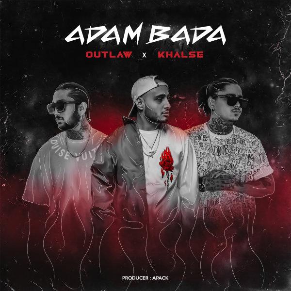Outlaw & Sepehr Khalse - Adam Bada Song | سپهر خلسه آدم بدا'