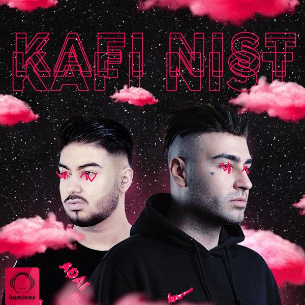 Parsalip - Kafi Nist (Ft Mehrshad77) Song   پارسالیپ کافی نیست'