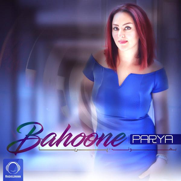 Parya - Bahoone Song'