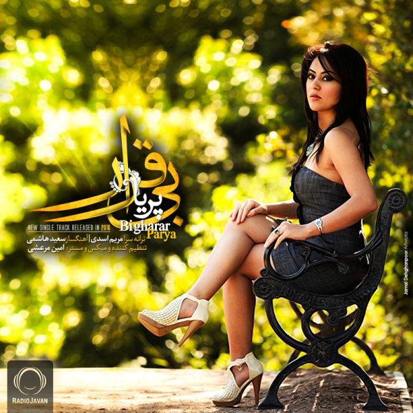 Parya - Bigharar Song'