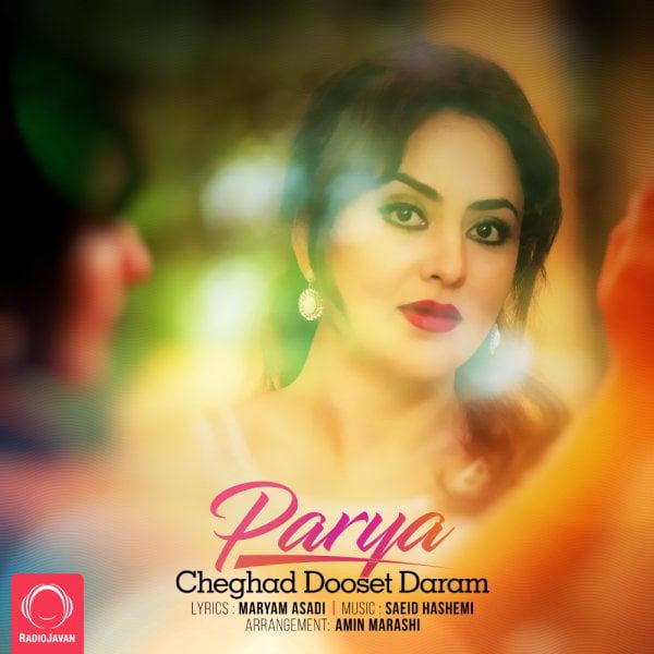 Parya - Cheghad Dooset Daram Song'