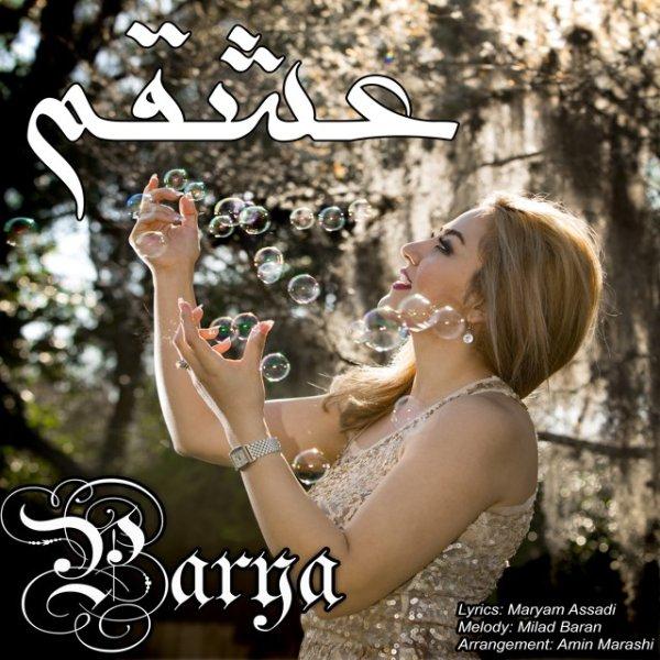 Parya - Eshgham Song'