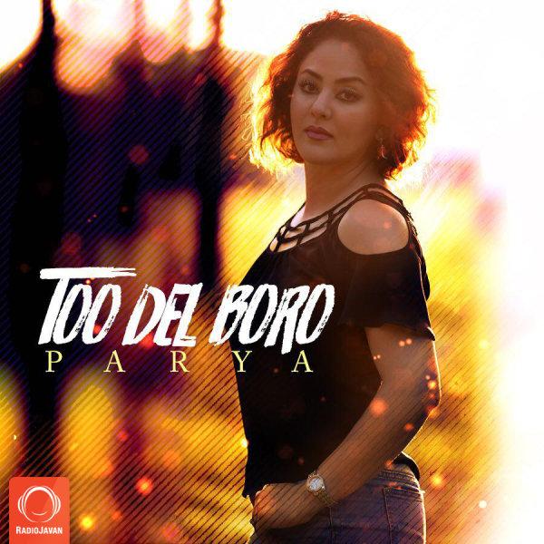 Parya - Too Del Boro Song'