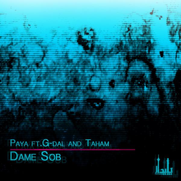 Paya - Dame Sob (Ft Gdaal & Taham) Song   پایا دم صبح جی دال تهم'