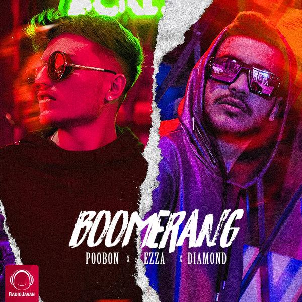 Poobon - Boomerang (Ft Ezza & Diamond) Song   پوبون بومرنگ ازا دیاموند'