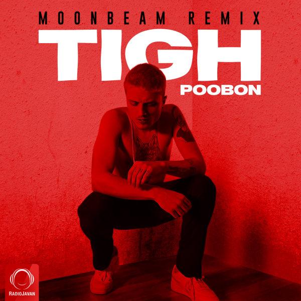 Poobon - Tigh (Moonbeam Remix) Song | پوبون تیغ ریمیکس'