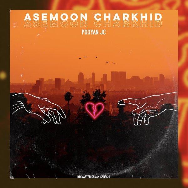 Pooyan JC - Asemoon Charkhid Song'
