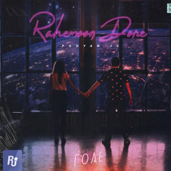 Pooyan JC - Rahemoon Dore Song'