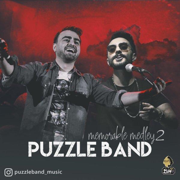 Puzzle - Memorable Medley 2 Song'