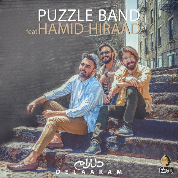 Puzzle - Delaaram (Ft Hamid Hiraad) Song | پازل دلارام حمید هیراد'