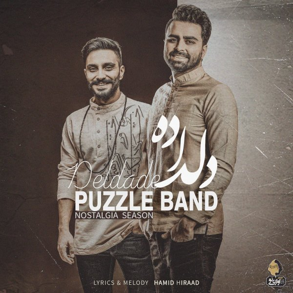 Puzzle - Deldade Song   پازل دلداده'