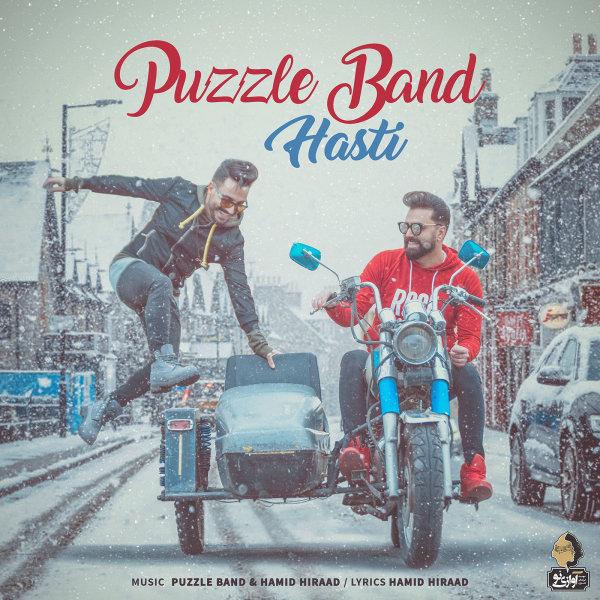 Puzzle - Hasti Song   پازل هستی'