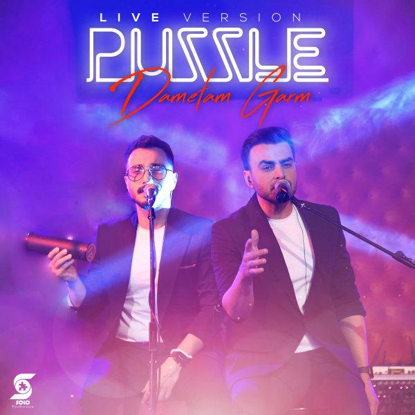 Puzzle - Dametam Garm (Live) Song | پازل دمتم گرم اجرای زنده'