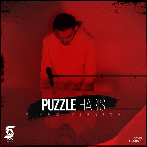 Puzzle - Haris (Piano Version) Song | پازل حریص پیانو ورژن'