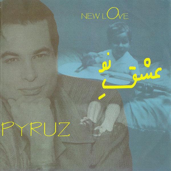 Pyruz - Age Begi Song | پیروز اگه بری'