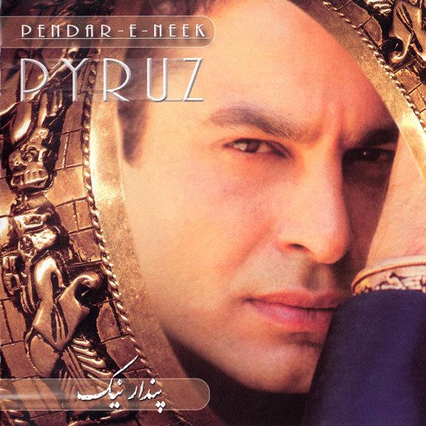 Pyruz - Djembe Song'